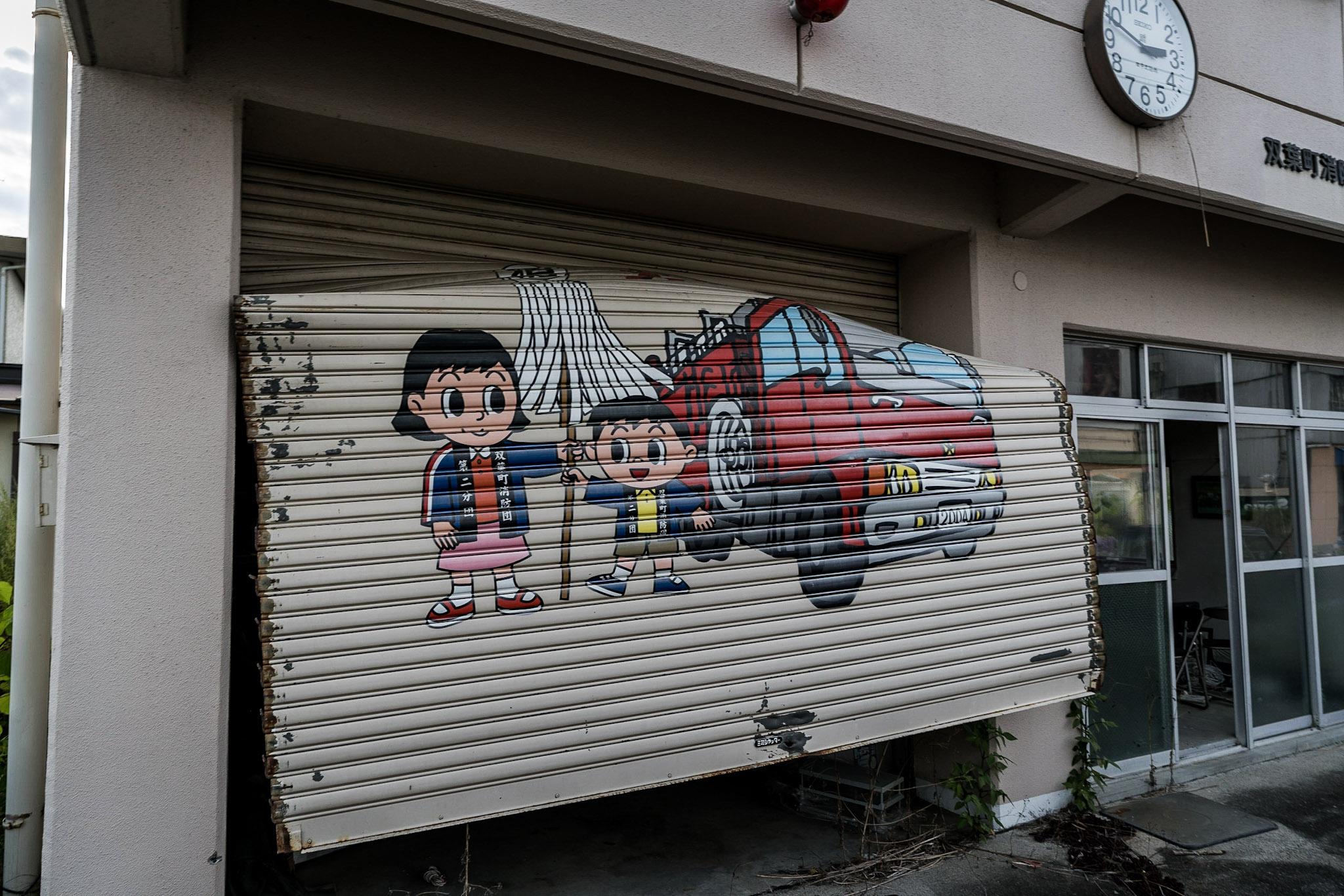 YFFUK Phil Endicott PME Fukushima   Japan1